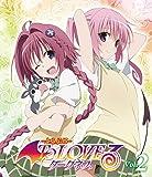 To LOVEる-とらぶる-ダークネス 第2巻 (初回生産限定版) [DVD]