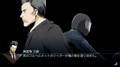 探偵 神宮寺三郎 PRISM OF EYES【早期購入特典】スペシャルサウンドトラック (仮称) (付)