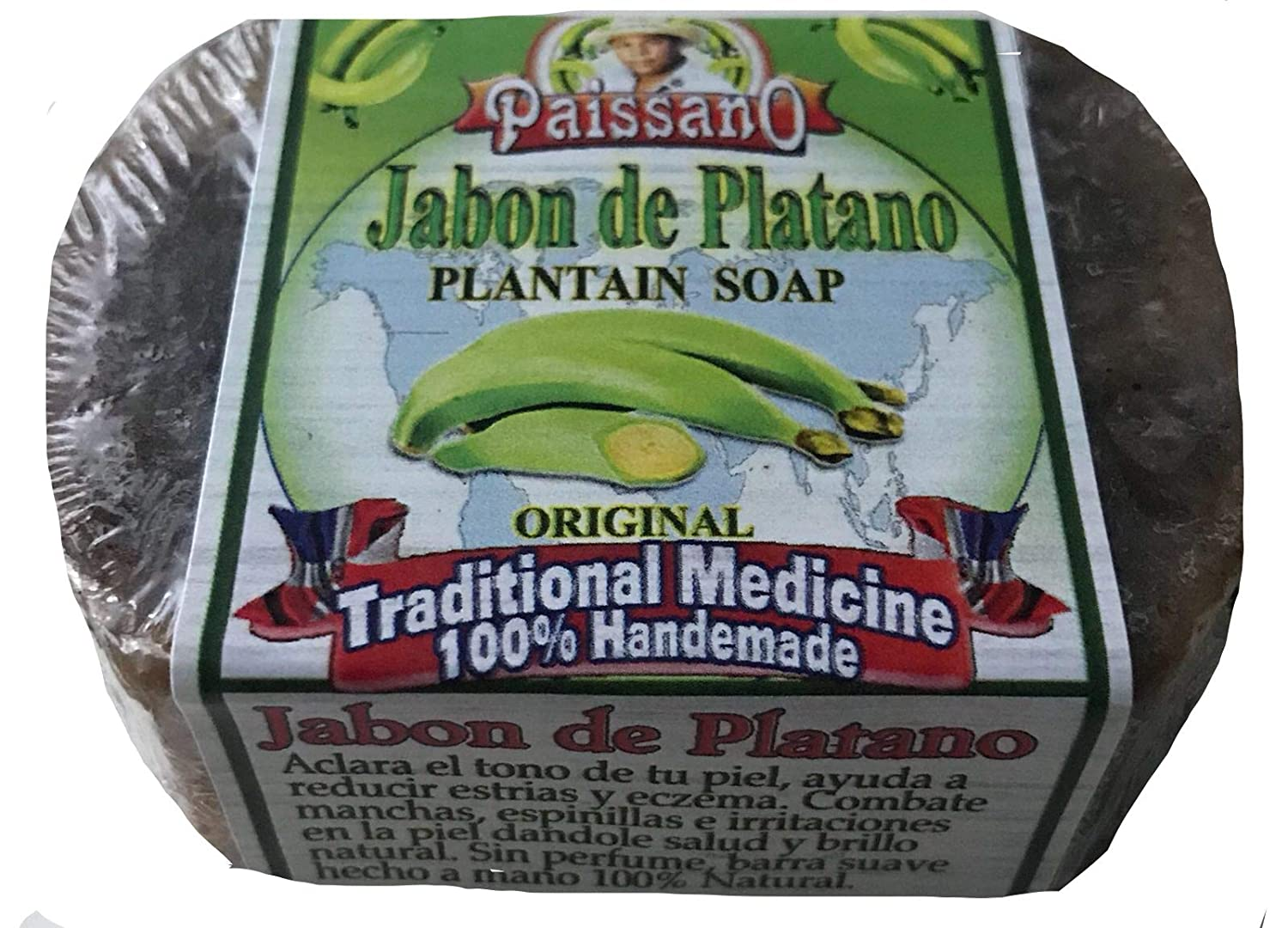Amazon.com: Paissano Jabón de Plátano 12 Soap bars $14.99 (limited time): Arts, Crafts & Sewing