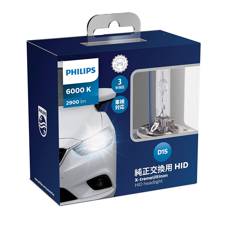 PHILIPS(フィリップス)  ヘッドライト HID バルブ D3S 6200K 2750lm 42V 35W エクストリームアルティノン X-treme Ultinon 純正交換用 車検対応 3年保証 42403XGX2 HIDバルブ B017LDUJZE XG 6200K|D3S XG 6200K