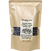 1 kg Pipas de girasol negras tostadas sin