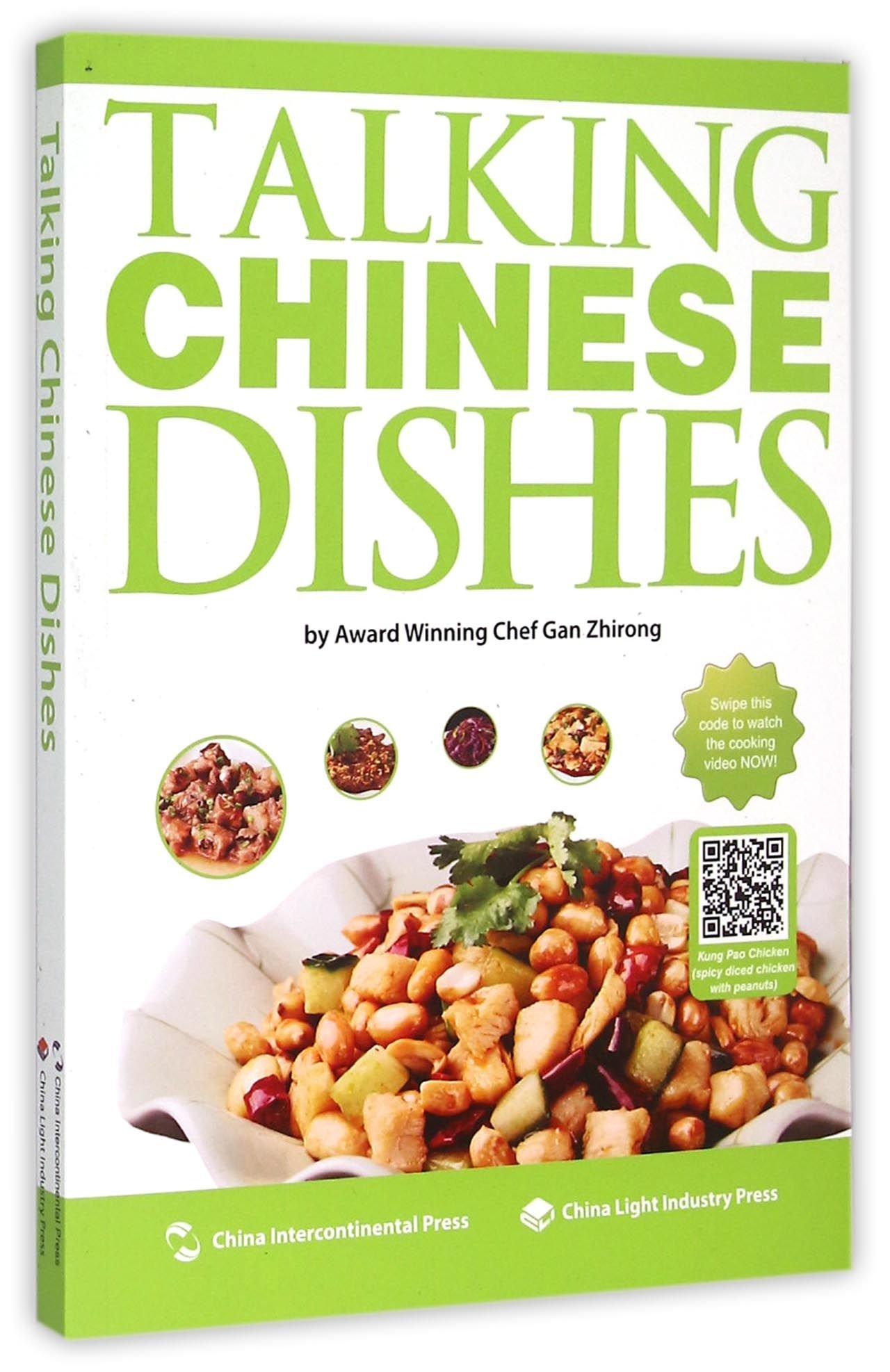 Talking chinese dishes gan zhirong yan ke 9787508530901 amazon talking chinese dishes gan zhirong yan ke 9787508530901 amazon books forumfinder Image collections