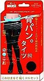 天使の休足 骨パン タイツ M-L (ブラック)