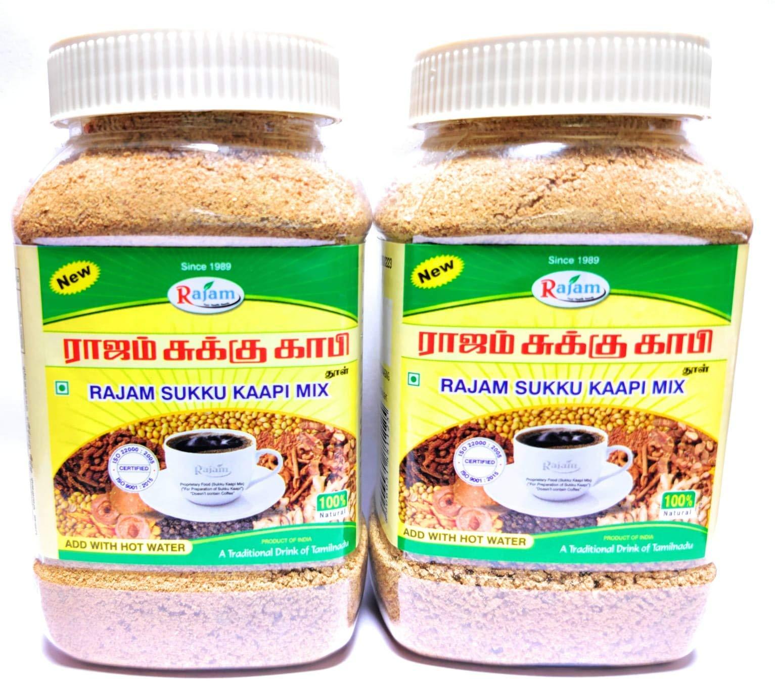 Rajam Sukku Coffee Powder 200G Jar Pack of 2 (rajam Sukku malli Powder)