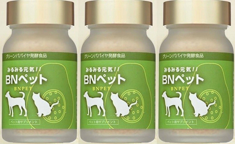 BNペット ボトルタイプ 55g 【3個セット】 B07CQ15W16