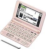 カシオ 電子辞書 エクスワード 高校生モデル XD-G4800PK ライトピンク コンテンツ150