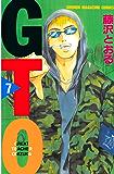 GTO(7) (週刊少年マガジンコミックス)