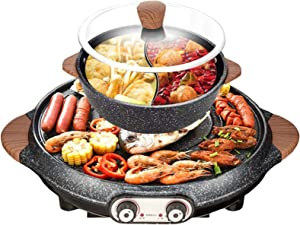 YXMxxm Electric BBQ Hot Pot,Multifunctional Hot Pot Electric Shabu Grill BBQ,2 in 1 Electric Pan Hot Pot Household Non-Stick Baking Tray