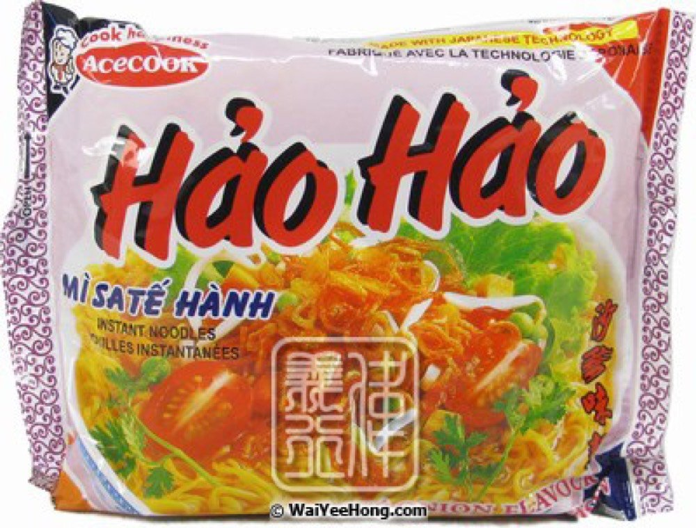 Hai Hao Mi Sate Hanh (Sate Onion Flavor Instant Noodle) 2.7oz (Pack of 30)