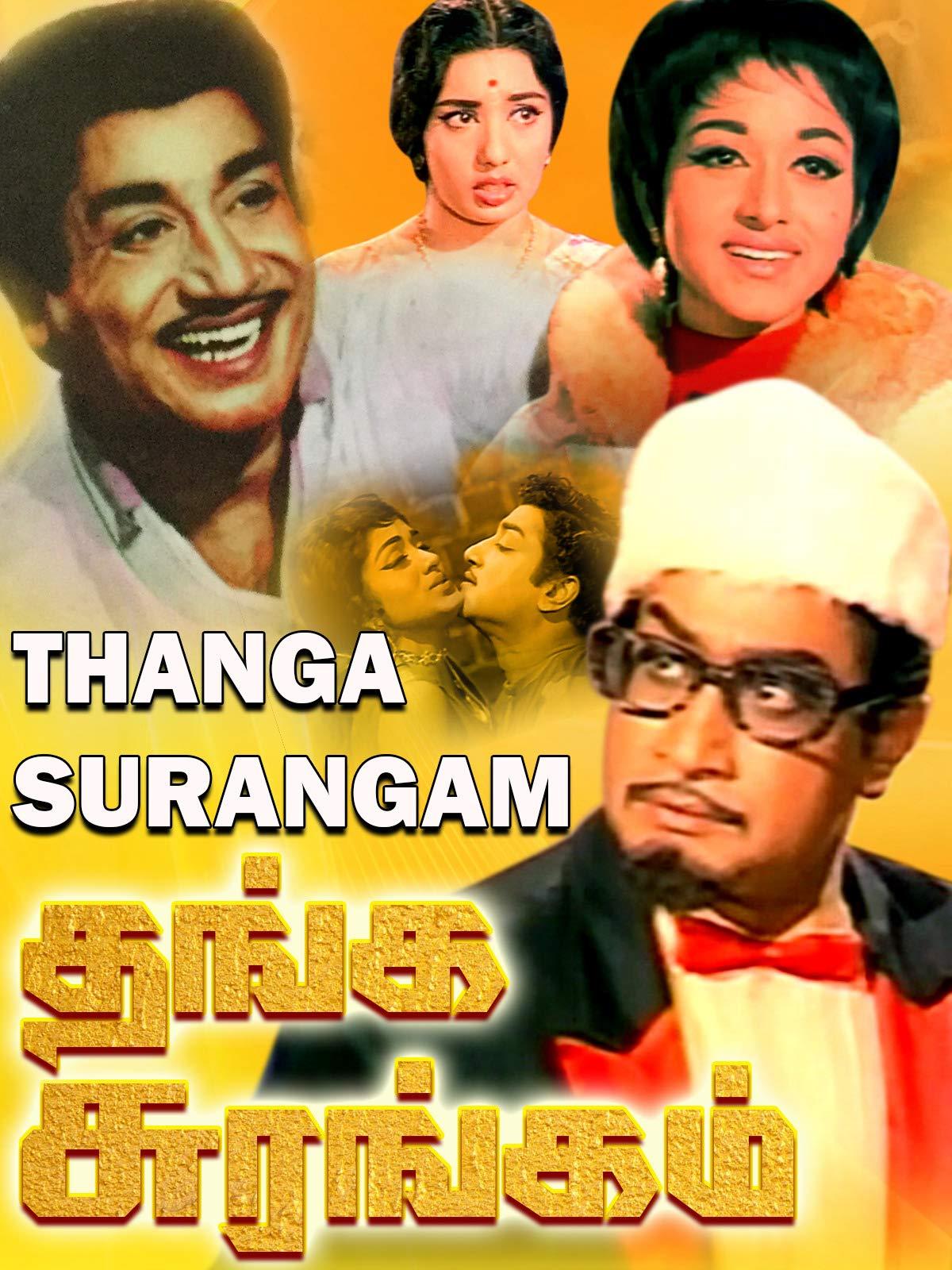 Thanga Surangam on Amazon Prime Video UK