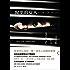 窗里的女人(2018美国书业开年惊雷,媲美《消失的爱人》的重磅心理惊悚小说,登顶《纽约时报》畅销榜的新人处女作 !) (博集外国文学书榜系列)
