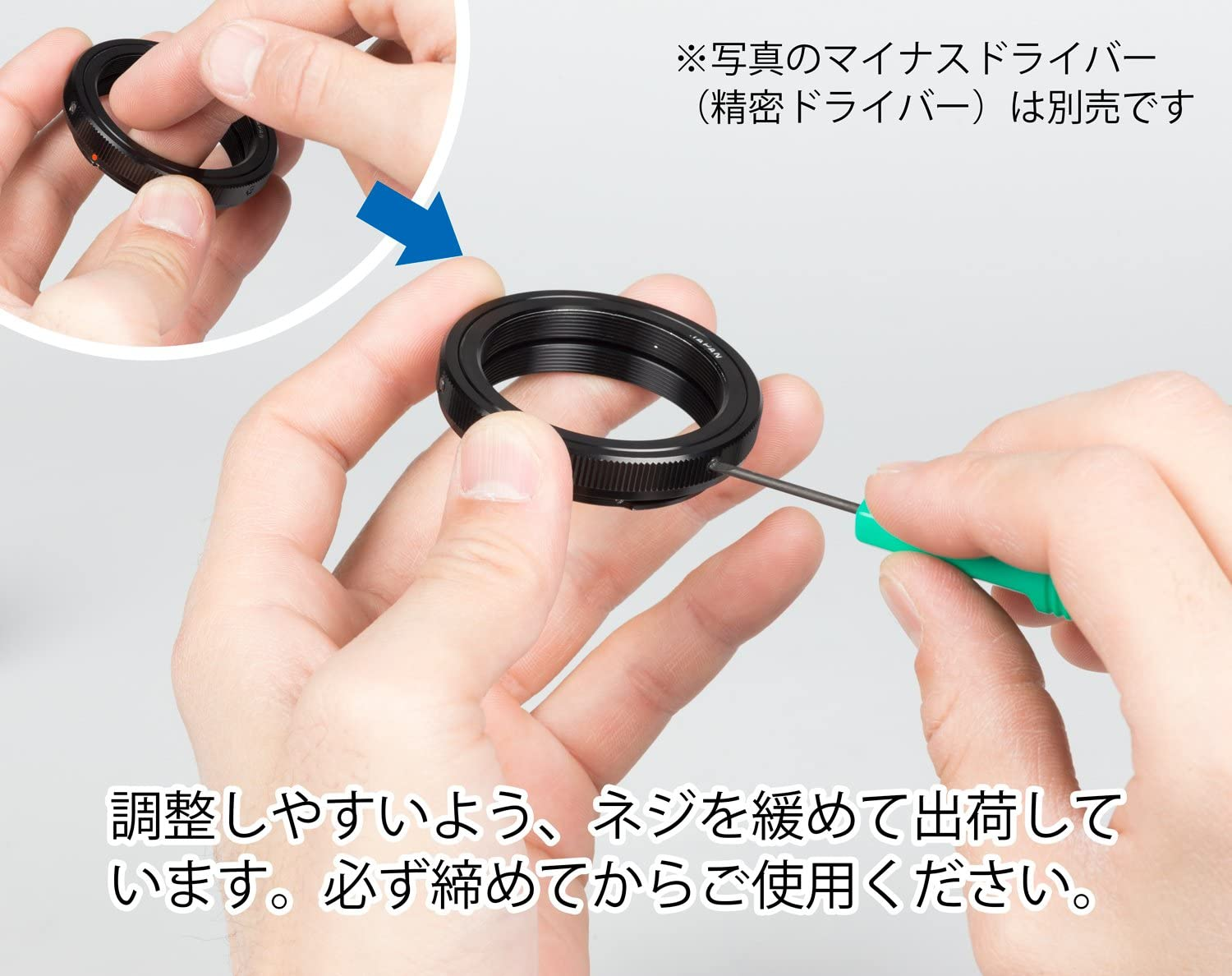 Kenko T-Mount Adapter for SONY A P=0.75