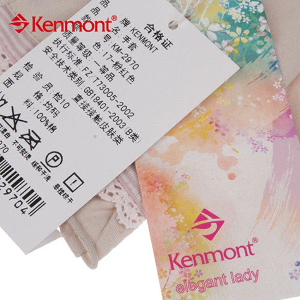 c4fe9f114da56 Vêtements Kenmont Gants femmes dété de protection solaire UV extérieure  100% coton de conduite mitaines