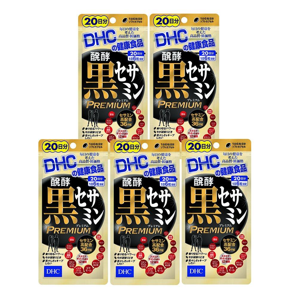 【セット品】DHC 20日醗酵黒セサミンプレミアム 120粒 5袋セット B01DP6QJGY   5袋
