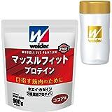 【セット買い】ウイダー マッスルフィットプロテイン ココア味 900g + Amazon.co.jp限定 プロテインシェーカー (ゴールド)