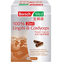 Borsch Med 100% 2in1 Lingzhi And Cordyceps Powder Capsule 500mg, 60ct