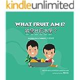 What Fruit Am I? 我是什麼水果? (Big & Little Brother (English & Chinese))