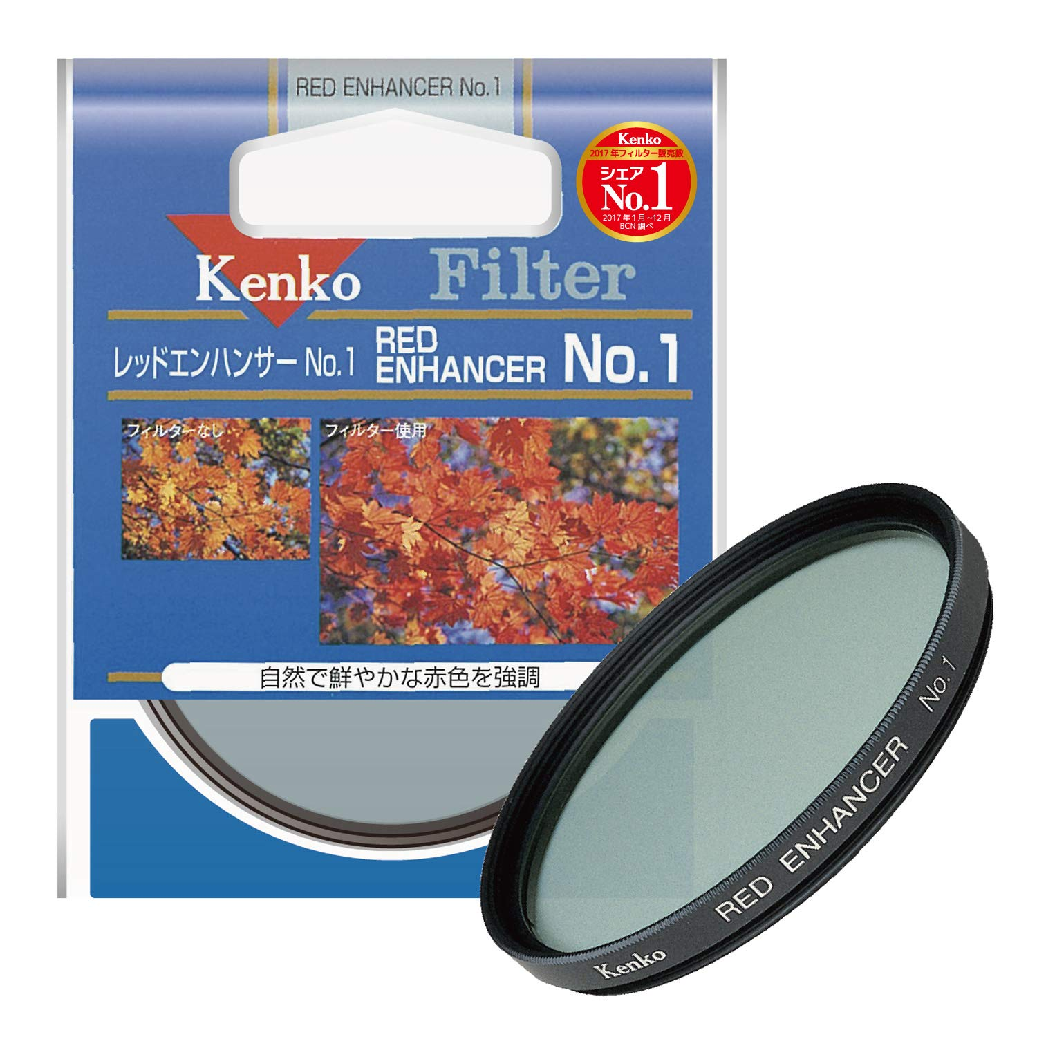 Kenko 77mm Red Enhancer No.1 Camera Lens Filters by Kenko