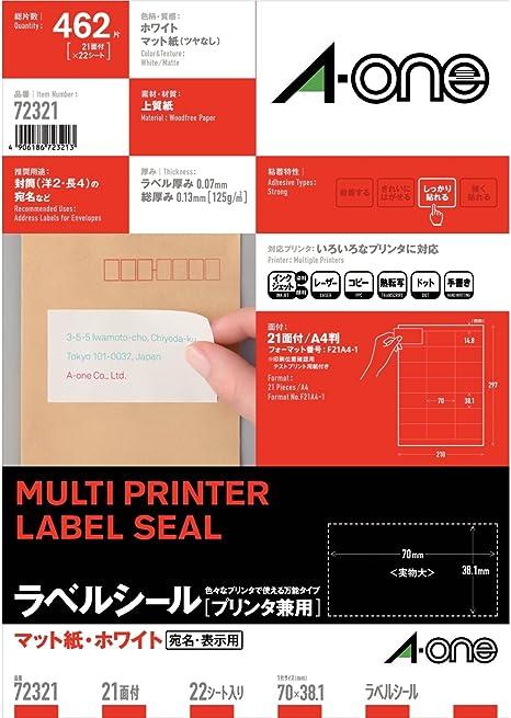 Amazon.com: A-One sello impresora compartido 21 lado 22 ...