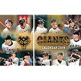 ジャイアンツ卓上カレンダー2019 2019年 カレンダー 16×20cm プロ野球