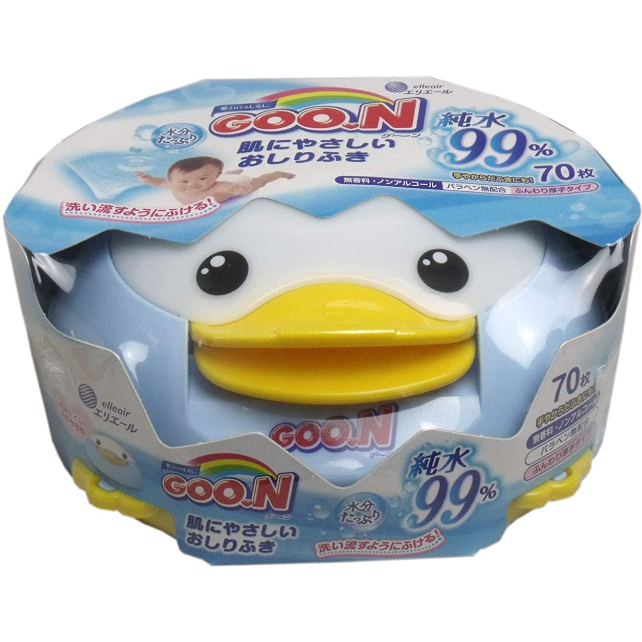 取り扱いぶどう無臭ムーニー おしりふき トイレに流せるタイプ 詰替用50枚×3個
