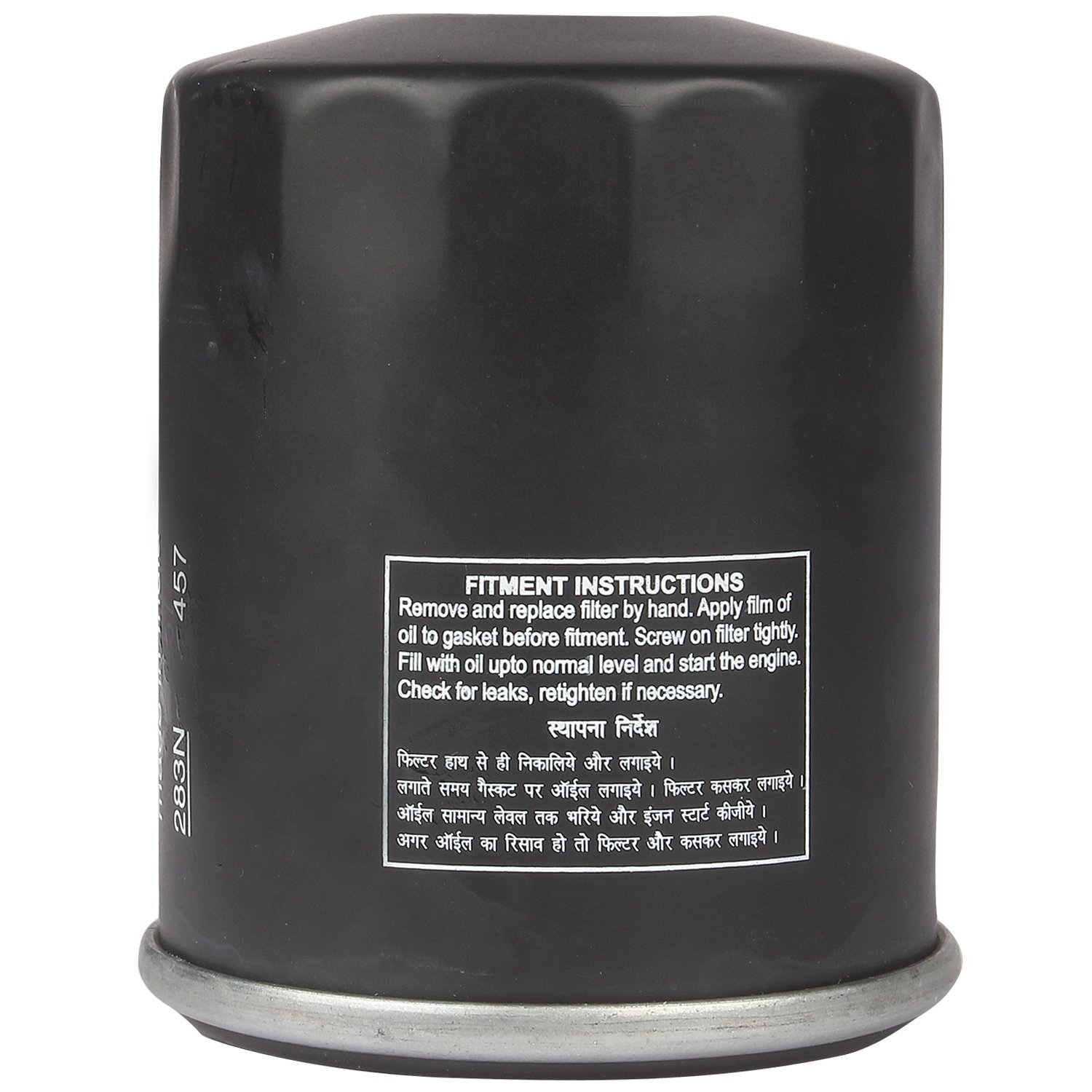Bosch F002H234708F8 High Performance Spin-on Replacement Lube Oil Filter:  Amazon.in: Car & Motorbike
