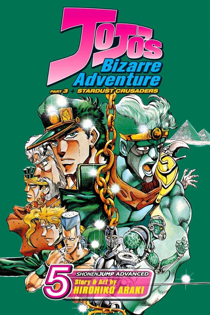 Amazon Com Masonarts Jojos Bizarre Adventure 24inch X 36inch Silk