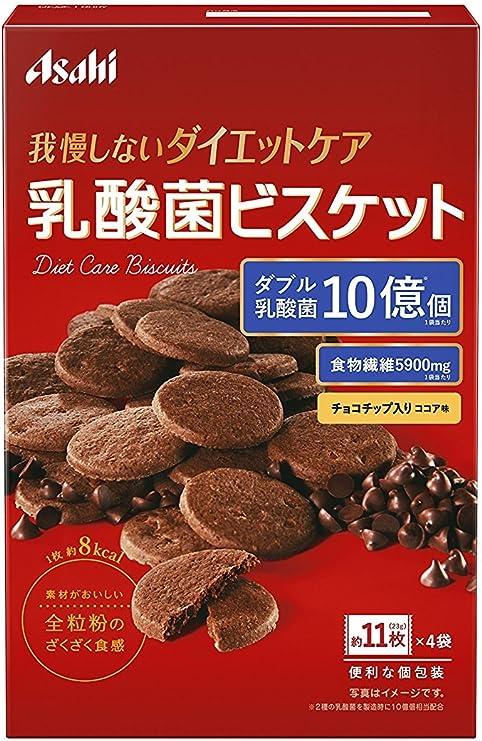 リセットボディ乳酸菌ビスケットココア味92g4個セット
