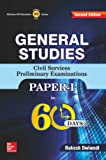 General Studies Paper - I in 60 Days (Old edition)