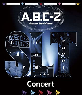 Amazon.co.jp   A.B.C-Z Star Li...