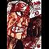 DEAD Tube ~デッドチューブ~ 8 (チャンピオンREDコミックス)