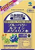 【3袋】 小林製薬の栄養補助食品 ブルーベリールテイン メグスリノ木 約30日 X 3袋 【90日分】