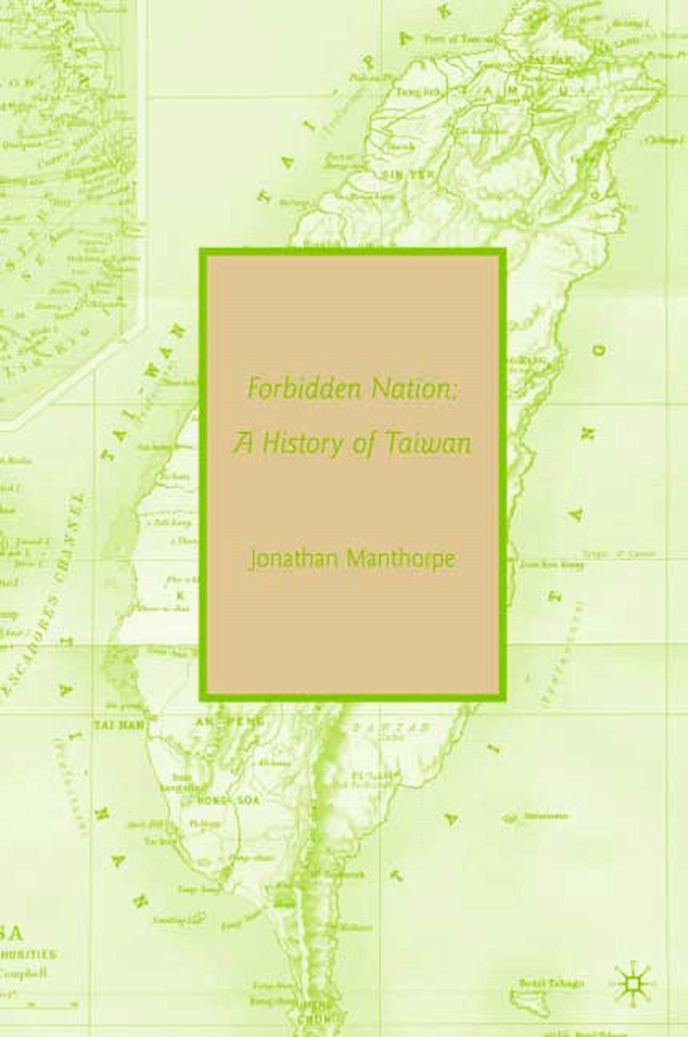 Forbidden Nation: A History of Taiwan: Amazon.co.uk: Jonathan Manthorpe:  9780230614246: Books