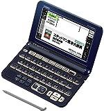 カシオ 電子辞書 エクスワード 医学 プロフェッショナルモデル XD-G5900MED ダークブルー コンテンツ110