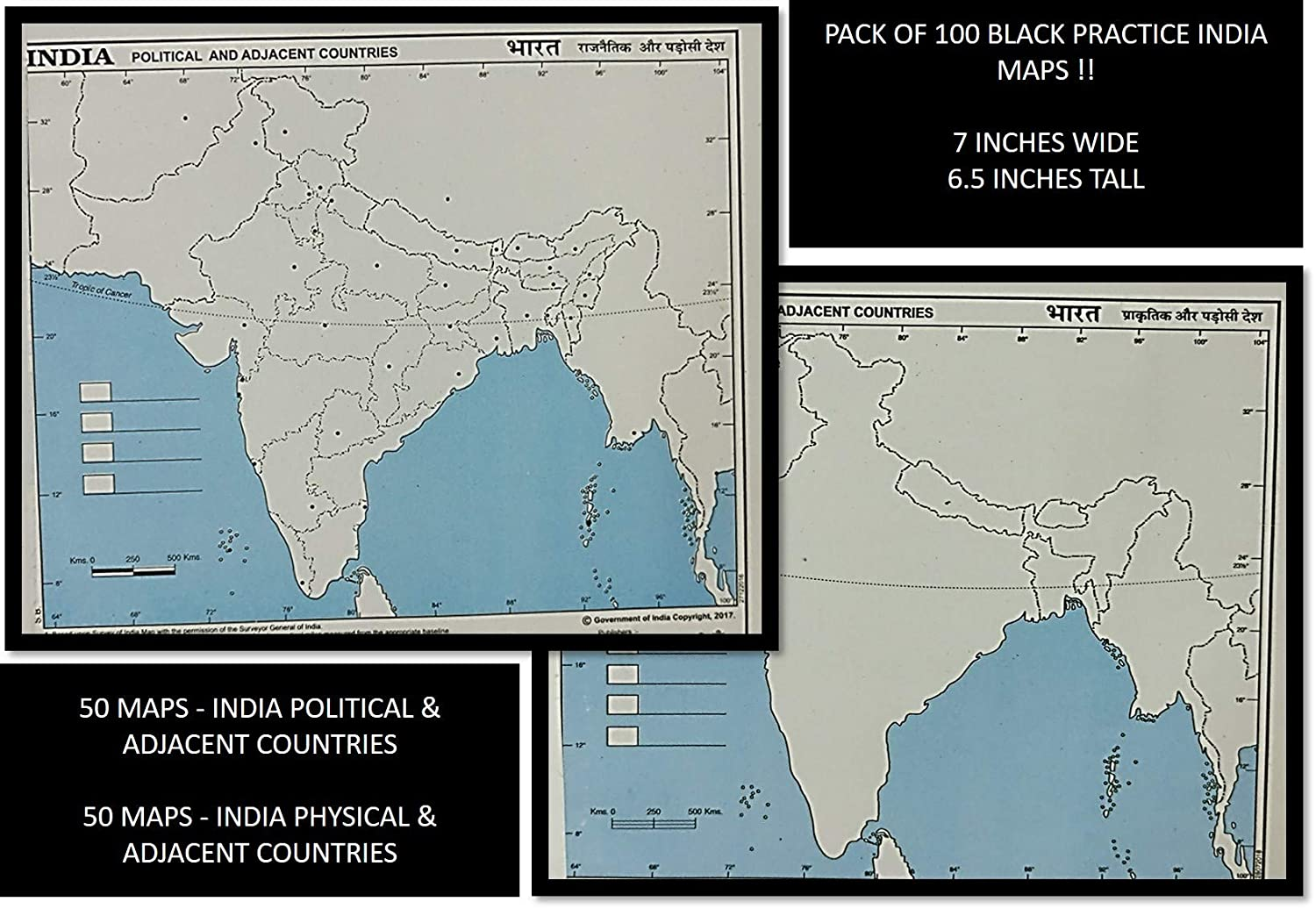 blank india political map for practice Set Of 100 Practice Educational Blank Outline Maps Of India blank india political map for practice