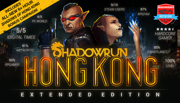 Shadowrun: Hong Kong - Extended Edition [Online Game Code]