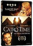 Cairo Time (Souvenirs Du Caire)