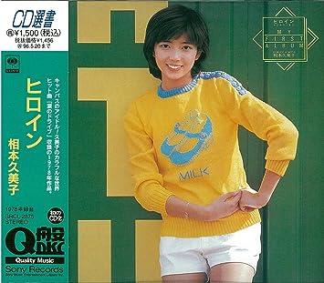 髪のアクセサリーが素敵な相本久美子さん