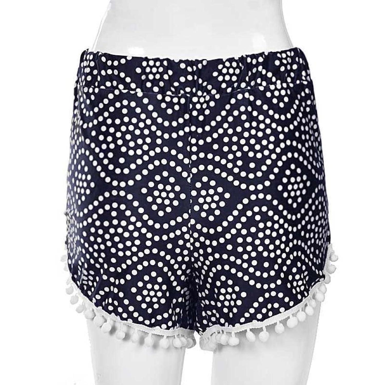 FEITONG Summer Casual Short Pants Polka Dot High Waist Tassel Shorts (L,  Navy): Amazon.co.uk: Clothing
