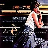 Rachmaninov: Piano Concerto No. 2 [VINYL]
