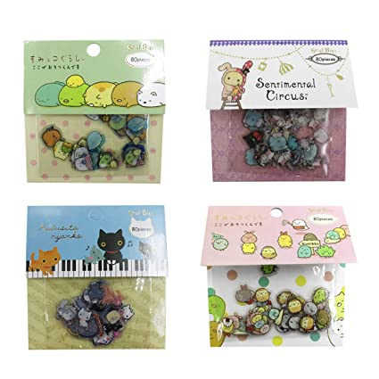 Amazon.com: Aimeio - Paquete de 8 pegatinas de PVC para ...