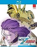 Mobile Suit Zeta Gundam Part 2 Collection [Blu-ray]