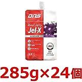 DNS Jel-X ジェルエックス グレープ風味 1箱:285g×24個