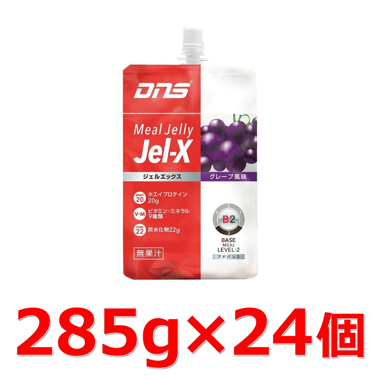 DNS Jel-X ジェルエックス グレープ風味 1箱:285g×24個 B01MXDCT45