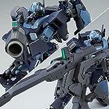 HG 1/144 ジェスタ (シェザール隊仕様 B&C班装備) プラモデル(ホビーオンラインショップ限定)