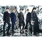 【Amazon.co.jp限定】 FIVE (初回限定盤B)(DVD付)【オリジナル特典:下敷き(B5サイズ)】