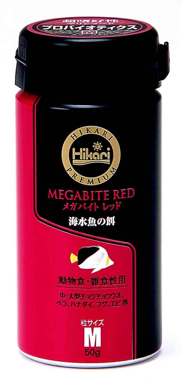 Hikari(ひかり) ひかりプレミアム メガバイトレッド 動物食・雑食性用 Mサイズ 50g