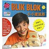 智库 MindWare 美国迈得维 3D逻辑思维益智玩具儿童拼插积木 小小建筑师