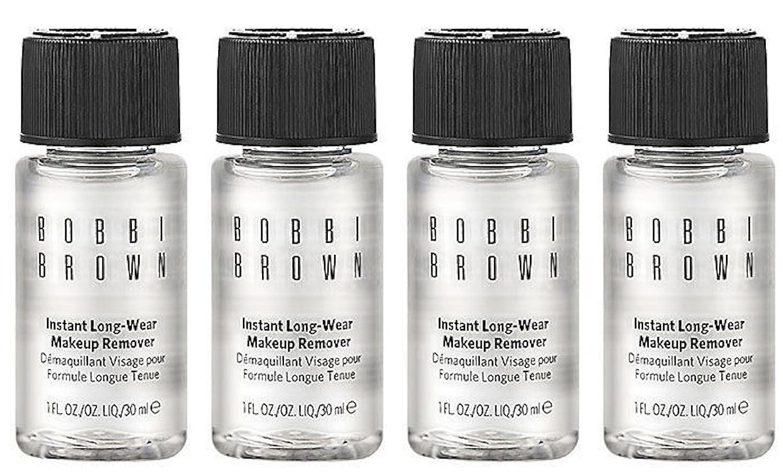Bobbi Brown Instant Long-Wear Makeup Remover 1oz/30ml Each Lot of 4