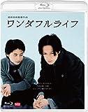 ワンダフルライフ [Blu-ray]